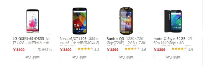 荔枝视频app下载安装